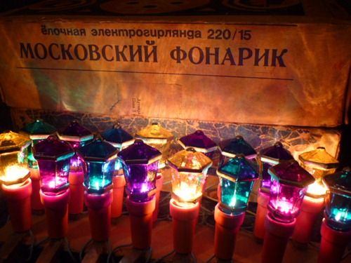 kak-poyavilis-novogodnie-girlyandy-15