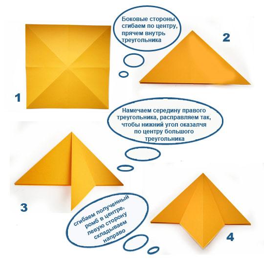 bumazhnaya-elka-origami-1