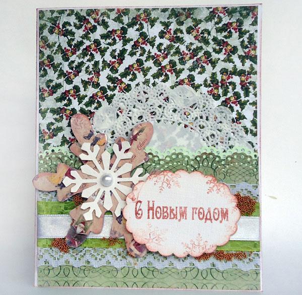 открытки скрапбукинг с Новым годом