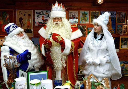 Татарский Новый год