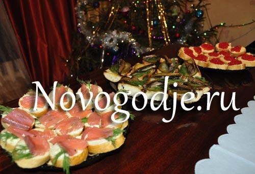 Бутерброды на старый новый год