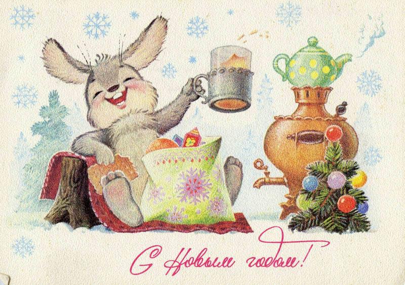 starye-sovetskie-otkrytki-s-novym-godom-16