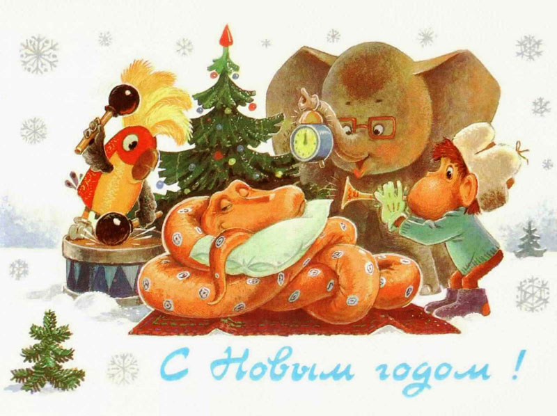 starye-sovetskie-otkrytki-s-novym-godom-27