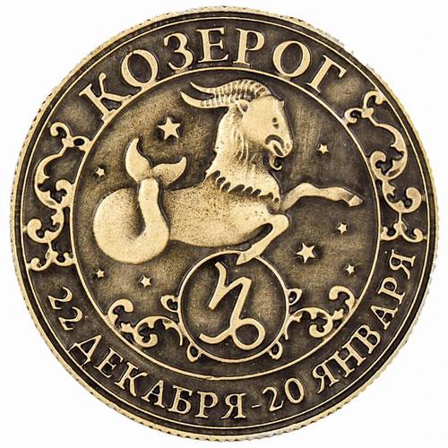 Гороскоп на июнь Козерог