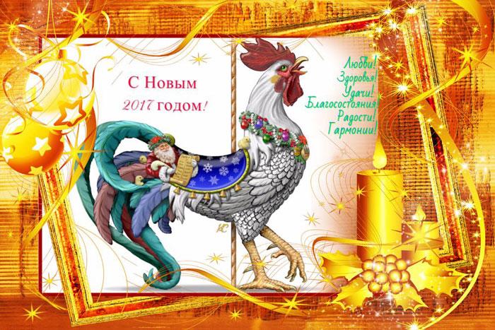 prikolnye-pozdravleniya-v-stixax-na-god-