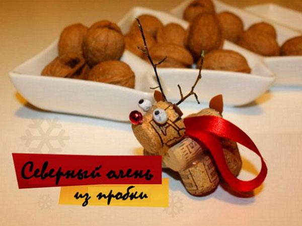 novogodnyaya-igrushka-na-elku-olen-iz-probok-1
