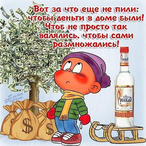 novogodnie-tosty-chetverostishya-6