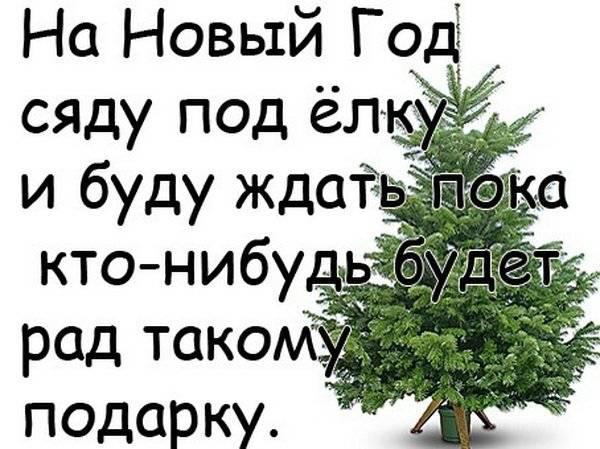 statusy-na-novyj-god-dlya-odnoklassnikov-i-vkontakte