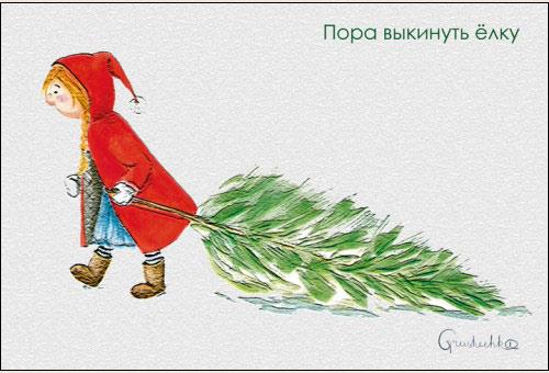kogda-ubirat-novogodnyuyu-elku-po-pravoslavnomu-kalendaryu-i-drugim-tradiciyam-1