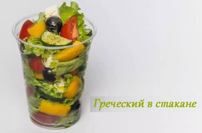 novogodnij-salat-grecheskij-16