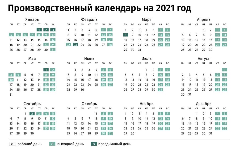 kak-otdyxaem-na-novyj-god-2016-prazdniki-3