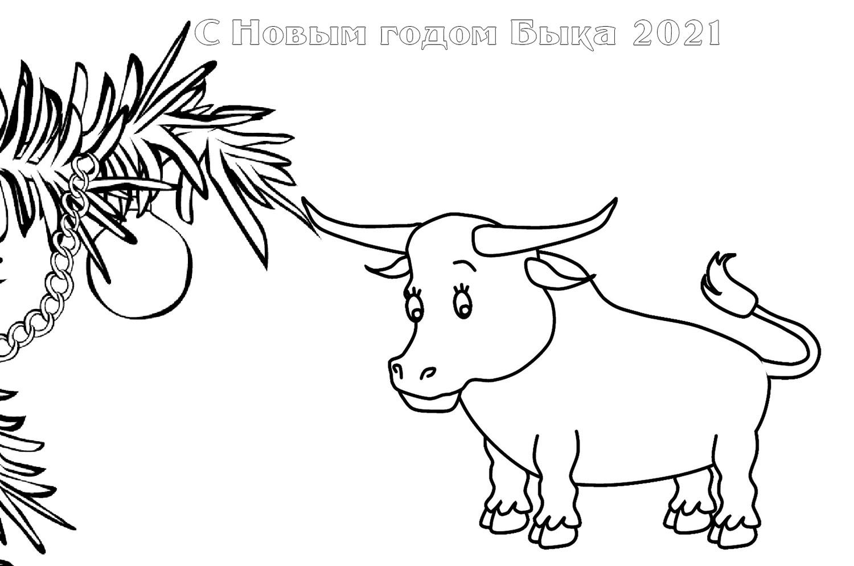 Как нарисовать новогоднего Быка 2021