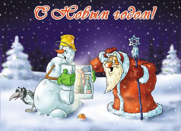 prikolnye-pozhelaniya-na-novyj-god-v-stixax-1