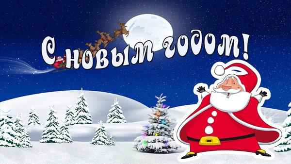 prikolnye-pozhelaniya-na-novyj-god-v-stixax-2