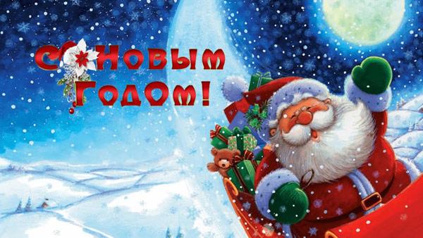 prikolnye-pozhelaniya-na-novyj-god-v-stixax-3