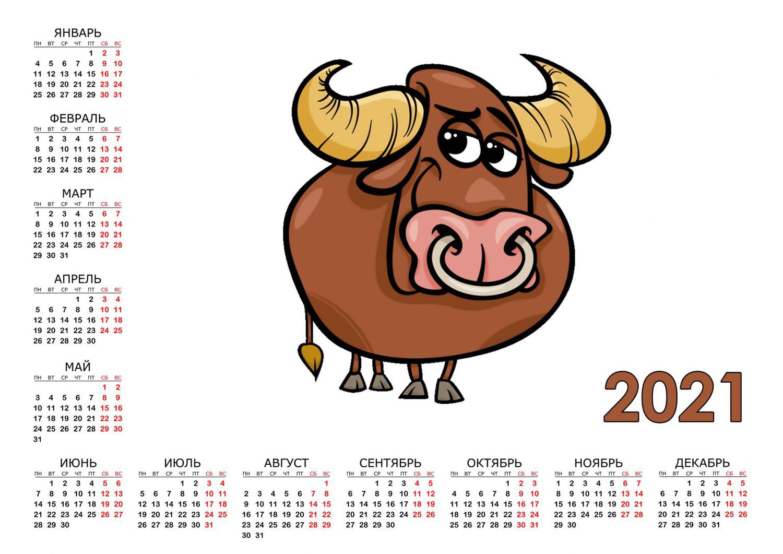 kalendar-na-novyj-god-byka-2021-s-izobrazheniem-simvola-goda-3