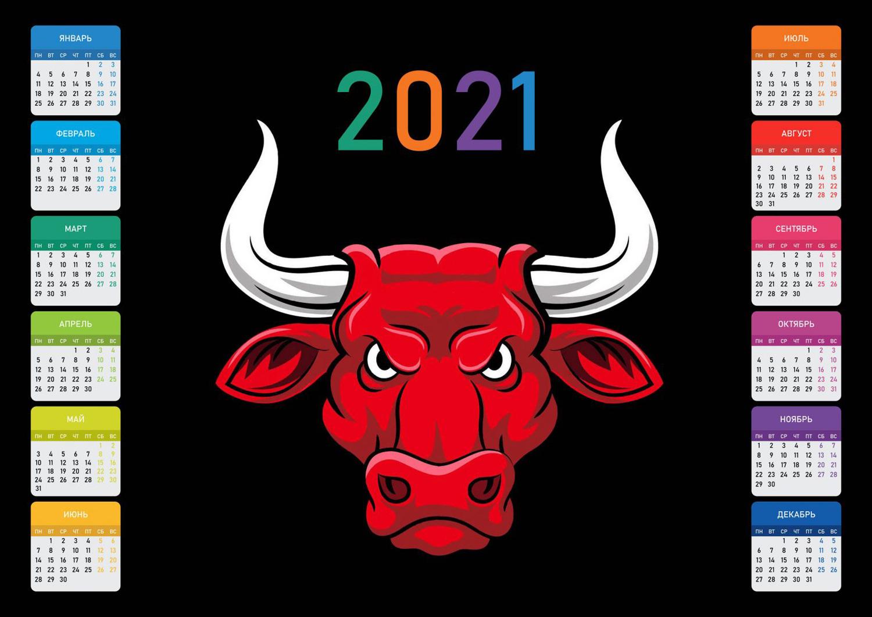 kalendar-na-novyj-god-byka-2021-s-izobrazheniem-simvola-goda-6