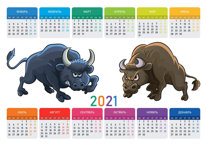 kalendar-na-novyj-god-byka-2021-s-izobrazheniem-simvola-goda-7