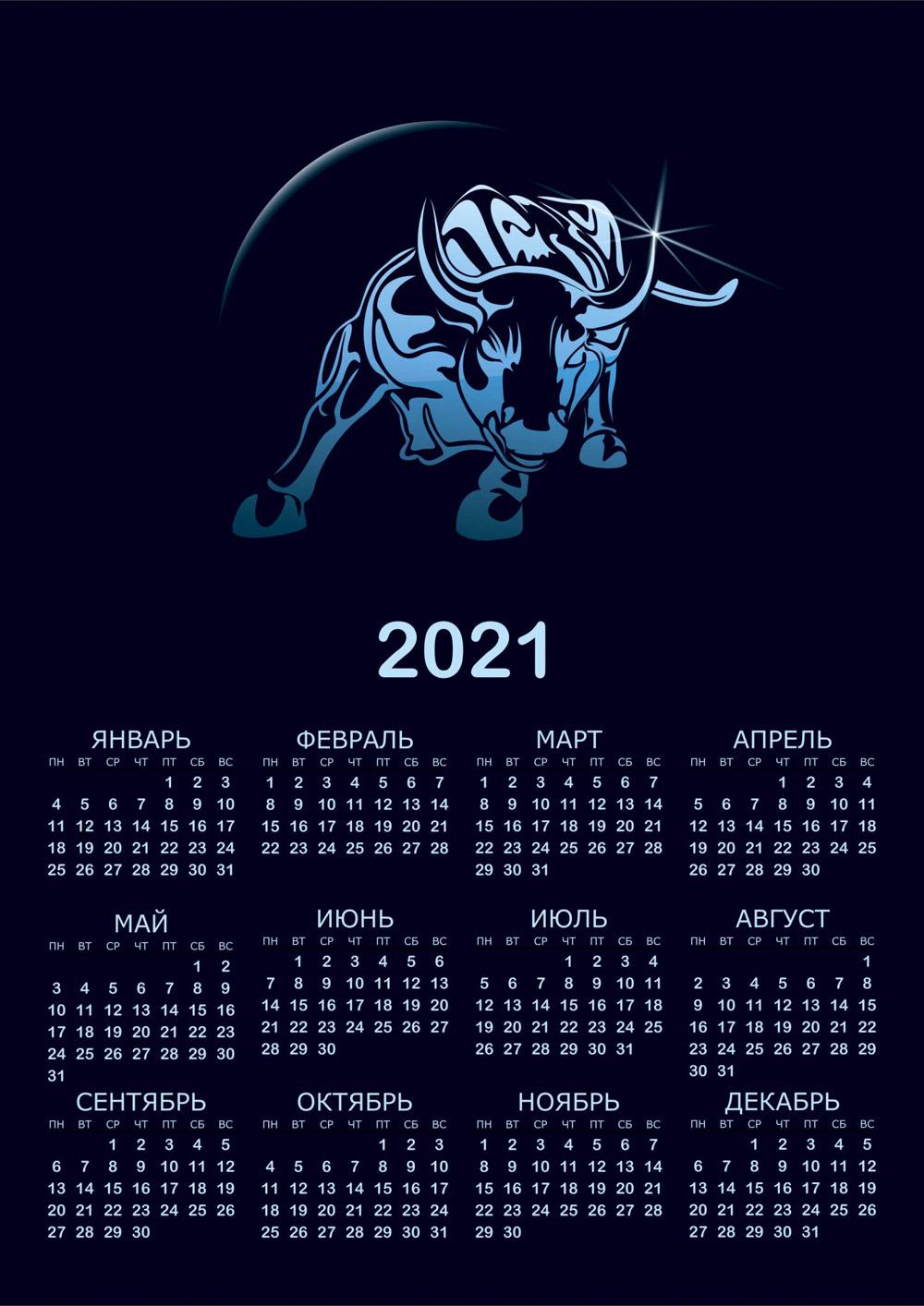 kalendar-na-novyj-god-byka-2021-s-izobrazheniem-simvola-goda-9