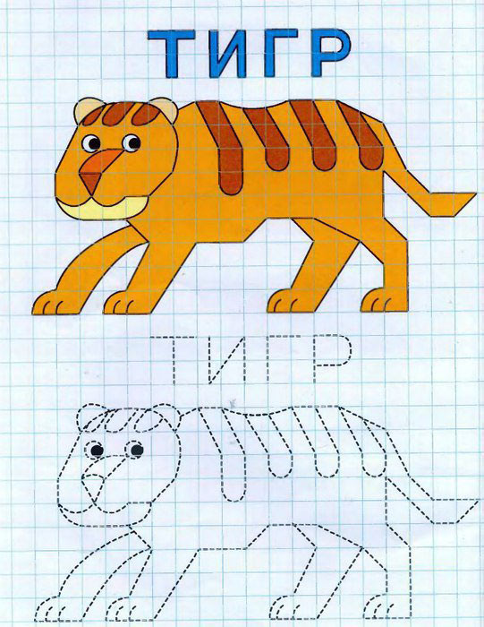 kak-risovat-tigra-obrazcy-risunkov-tigrov-k-novomu-godu-2022-1